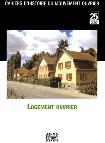 cahier image