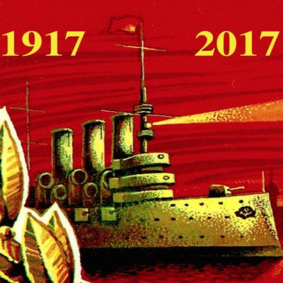 La révolution d'Octobre et le mouvement ouvrier, soirée et projection